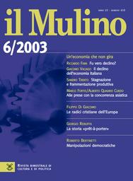Copertina del fascicolo dell'articolo Come i soldi strozzano la ricerca scientifica