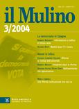 cover del fascicolo, Fascicolo arretrato n.3/2004 (maggio-giugno)