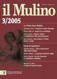 cover del fascicolo, Fascicolo arretrato n.3/2005 (maggio-giugno)
