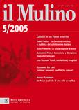 cover del fascicolo, Fascicolo arretrato n.5/2005 (settembre-ottobre)