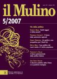 cover del fascicolo, Fascicolo arretrato n.5/2007 (settembre-ottobre)