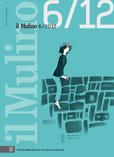 cover del fascicolo, Fascicolo arretrato n.6/2012 (novembre-dicembre)