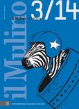 cover del fascicolo, Fascicolo arretrato n.3/2014 (May-June)