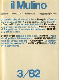 Copertina del fascicolo dell'articolo La partecipazione dei lavoratori in Emilia-Romagna